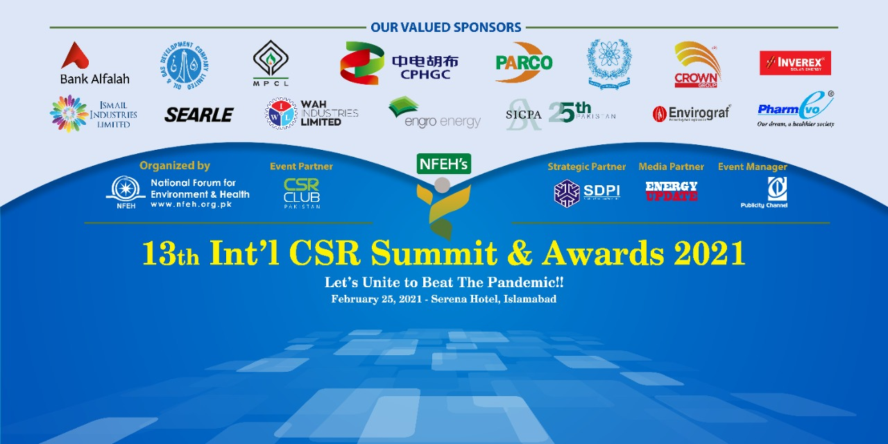 13th Int'l CSR Summit & Award 2021